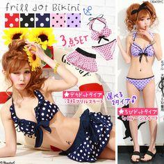 Big Dot or small Dot!!♪ with skirt! Bikini SET!!