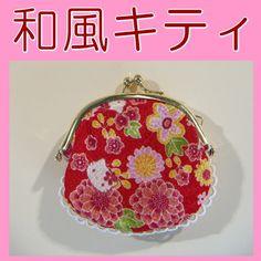 【Cool Japan】ハローキティはいから口金財布がま口財布(ちりめん・がま口)Hello Kitty Purse  Hello Kitty ハローキティ HELLO KITTY はろうきてぃCool Japan fs2gm【楽天市場】