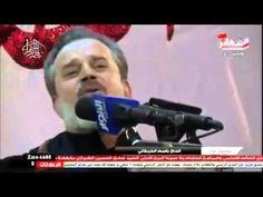 مواريث الهدى   الحاج باسم الكربلائي في حوزة الرسول الاعظم 2 جمادى الثاني...