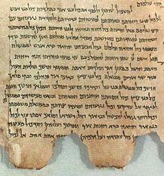 Hebrew manuscript. Dead Sea Scrolls: Manual of Discipline, col. 3, det., Qumrān Cave 1. Granger Collection, N.Y. (Britannica)