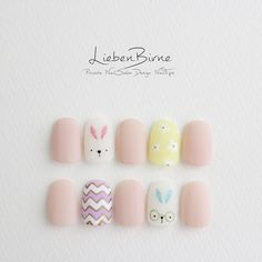 They allow to display a manicure impeccable during several weeks and to play with the form and the length of our nails. Trendy Nail Art, Cute Nail Art, Nail Art Diy, Diy Art, Korean Nail Art, Korean Nails, Nail Swag, Bunny Nails, American Nails