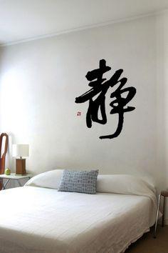 Zen Wall Calligraphy on Typography Served