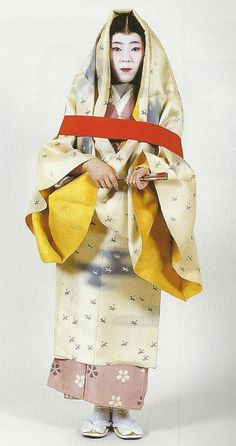 "Court lady of the Kamakura Period , Japan. Scan from book ""The… Japanese Costume, Japanese Kimono, Japanese Art, Heian Era, Heian Period, Japanese Outfits, Japanese Fashion, Japanese Clothing, Historical Costume"