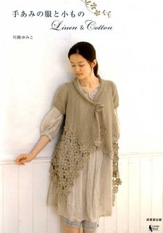 Linen & Cotton Knitting and Crocheting Clothes and Goods - Japanese Craft Book. $22.00, via Etsy.