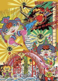 At the age of Keiichi Tanaami remains the unlikely king of Japanese psychedelic pop-art. Japanese Pop Art, Japanese Graphic Design, Japanese Artists, Japanese Modern, Art And Illustration, Illustrations And Posters, Tachisme, Keiichi Tanaami, Neo Dada