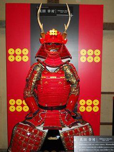 Yukimura ( Nobushige ) Sanada. Armor / 真田 幸村 ( 信繁 ) の甲冑