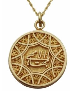 Jewelry of the Baha'i Faith. This beautiful pendant faithfully duplicates the intricate architecture of The Baha'i Temple in Wilmette, IL and The Greatest Name. The main teaching of the Baha'i Faith is unity of all mankind for this new global era.