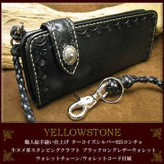 Rakuten: Men with 925 craftsman all-out hand-sewn finish cow soft leather piece-dyed ブラックスタンピングクラフレザートターコイズシルバー conchos long leather wallet long wallet hand-knitted wallet chain- Shopping Japanese products from Japan