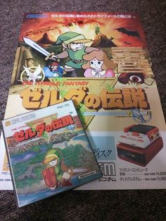 Original The Legend of Zelda game (on japanese Famicom Disk System) and advertisement poster, retrieved by japanese fan ふうもれ | #HyruleFantasy