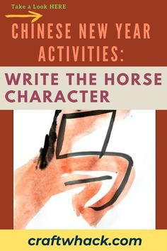 If you've always wanted to learn how to write Chinese symbols or characters, you'll be happy to read Craft Whack's article on Chinese New Year activities and how to write the horse character. The Chinese Horse is not the easiest symbol to write, but you'll only need a minimum of supplies to complete the project. So, grab up a wooden skewer, watercolor brush, ink, paper, and your watercolors, and start creating. Read our full article here. #ChineseNewYear #ChineseNewYearCrafts #ArtsAndCrafts Chinese New Year Activities, Chinese New Year Crafts, New Years Activities, Chinese Symbols, Unique Wall Art, Cute Diys, Learn To Draw, Kids Learning, Art For Kids