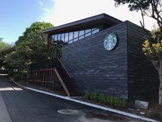 Office Interior Design, Office Interiors, Cafe Shop Design, Organic Restaurant, Cafe Style, Industrial Loft, Starbucks Coffee, Castle, Building