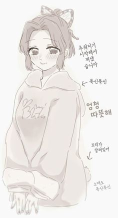 Anime Neko, Kawaii Anime, All Anime, Anime Art, Anime Angel, Elf Characters, Anime Kunst, Dragon Slayer, Anime Couples Manga