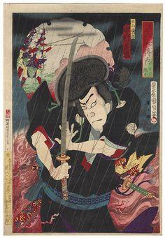 """Nakamura Shikan II as Inuyama Dosetsu"", 1883 by Kunichika (1835 - 1900); Japanese woodblock print #japan #art #japanese #print #warrior #samurai #ukiyoe"