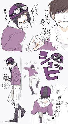 画像 Anime Guys, Youtubers, Korean, Character, Korean Language, Youtube, Anime Boys