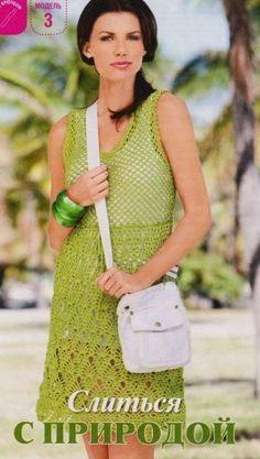 green crochet dress