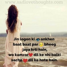 215 Best Girls Shayari Images Hindi Quotes Poetry Quotes Sad Quotes