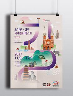 호치민경주엑스포 포스터 - 그래픽 디자인 · 일러스트레이션, 그래픽 디자인, 일러스트레이션, 그래픽 디자인, 브랜딩/편집 Poster Ads, New Poster, Layout Design, Web Design, Korea Design, Graphic Art, Graphic Design, Advertising Design, Editorial Design