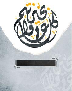 Eid Wallpaper, Eid Mubarak Wallpaper, Watercolor Wallpaper Iphone, Eid Mubarak Stickers, Eid Mubarak Banner, Eid Stickers, Eid Images, Eid Photos, Diy Eid Gifts