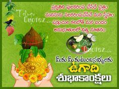 www.NaveenGFX.com: Ugadi Telugu Quotes