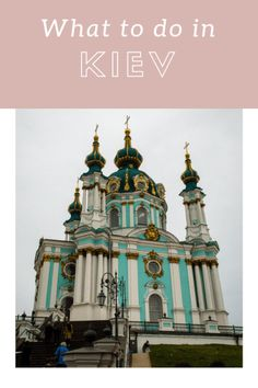 doen in Kiev - Travel Eat Enjoy Repeat Europe Travel Guide, Travel Guides, Travel Destinations, Traveling Europe, European Destination, European Travel, Germany And Italy, The Beautiful Country, Best Places To Travel