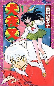 After falling into an old well and into ancient Japan, Kagome discovers that her destiny is linked to the dog-like half demon called Inuyasha! As Kagome learns more about her connection to the past and to Inuyasha, she comes into conflict with the terrible demons that are drawn to the Shikon Jewel, including Inuyasha's own half brother, Sesshomaru. Finding the shards of the Shikon Jewel is going to require powerful magic, strange allies, and a strong heart.