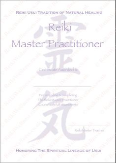 pin reiki certificate printable - photo #38