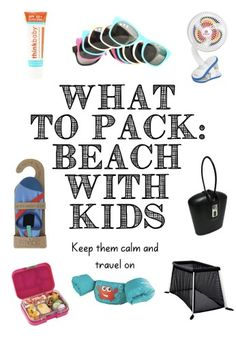Looking for ideas of what to pack with kids at the beach? I've compiled this list of the best beach gear and beach hacks I've used with my kids at the beach. I review the best beach tent, kids sunscreen, beach shoes and beach safe. Check out these family beach activities and kids beach tips! Click through for the ultimate beach packing list. #beach #toddler #baby #vacation #beachvacation