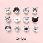 猫たちのピンブローチ/クリスタル