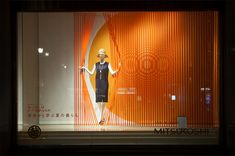 >>>Cheap Sale OFF! >>>Visit>> Life of the summer to learn from the world compass the world Fashion Window Display, Window Display Design, Shop Window Displays, Store Displays, Retail Displays, Visual Merchandising Displays, Visual Display, Japan Design, H Design