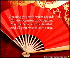 Dgreetings - Send this card to your near and dear ones on this japanese New Year. Japanese New Year, Wish Come True, New Year Card, Cards, Maps, Playing Cards
