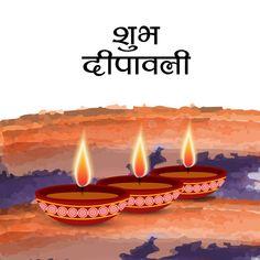 Illustration about Illustration of a Banner for Indian Light Festival of Diwali Celebration. Illustration of happiness, brochure, design - 128901697 Diwali Message, Festivals Of India, Diwali Celebration, Happy Diwali, Banner, Indian, Celebrities, Illustration, Holiday