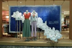 best-window-displays_anthropologie_2013_summer_greece_02-620x413
