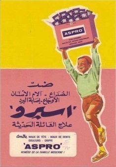 Voici à quoi ressemblaient les publicités marocaines des années 80s