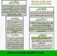 Six Kalimas In Arabic || 6 Kalimas In Arabic - MASTI4U-ENTERTAINMENT