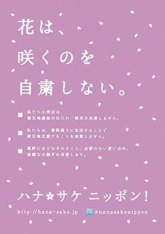 2012年度 TCC賞 | 東京コピーライターズクラブ