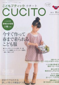 this is the whole magazine to view for free! Sewing patterns and other things! Japanese Kids, Japanese Sewing, Japanese Books, Sewing For Kids, Diy For Kids, Free Sewing, Sewing Magazines, Crochet Magazine, Handmade Books