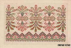 Бордюр. Старинная схема вышивки крестом. СССР, 1950-е гг. A border. An old Soviet cross stitch design. 1950s.
