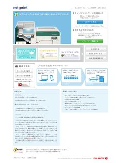 www.printing.ne.jp/