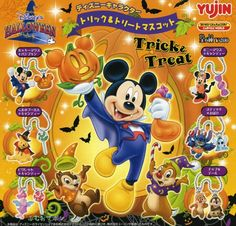 Disney Characters Halloween Decoration - TsumTsumPlush.com is a great store for Disney Tsum Tsums