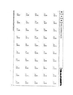 Fourth Grade Math Worksheets - DOC
