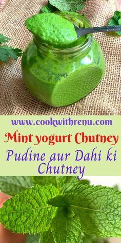 Mint Yogurt Chutney or Pudina dahi chutney is a refreshing, quick and lip smacking condiment perfect as a spread or as a dip for snacks. Make Ahead Appetizers, Appetizers For Party, Appetizer Recipes, Healthy Appetizers, Healthy Snacks, Dessert Recipes, Savory Sauce Recipe, Sauce Recipes, Dip Recipes