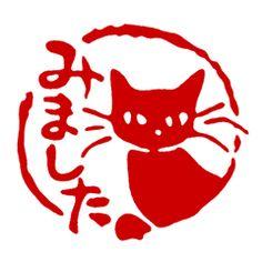 Japanese kitty