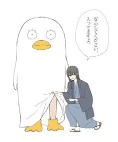 Tags: Gintama , Katsura Koutarou / Kotarou , Elizabeth