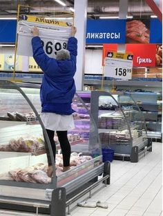 36 Amusing Pics That Will Destroy Your Boredom - Funny Gallery Funny Photos Of People, Funny Images, Funny Pictures, Fail Pictures, Random Pictures, Eurovision Song Contest, Horrible People, Walmart Photos, Hilarious Pictures