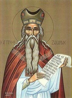 San Samuel Profeta 06 de abril