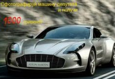 Photo Aston Martin new. Specification and photo Aston Martin Auto models Photos, and Specs Maserati, Bugatti, Lamborghini, Ferrari, Aston Martin Sports Car, New Aston Martin, British Sports Cars, Fancy Cars, Most Expensive Car