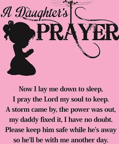 lineman jewelry | Daughter's Prayer Poster | MonsterMarketplace.com