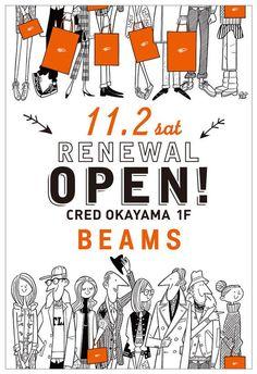 ソリマチアキラ : beams renewal open!:
