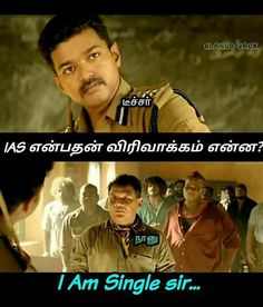 Me tooo sir;) Tamil Jokes, Tamil Funny Memes, Tamil Comedy Memes, Comedy Quotes, Movie Quotes, Vadivelu Memes, Exams Memes, True Memes, Very Funny Jokes