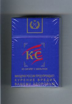 The Museum of Cigarette Packaging Packaging, Museum, Cigars, Branding, Places, Wrapping, Museums